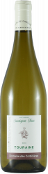 corbilliers-touraine